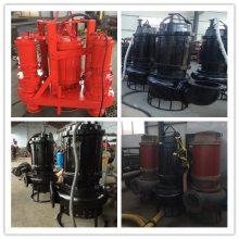 8寸渣浆泵-37kw矿浆泵-高耐磨抽沙泵