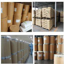 食用级肌苷酸钙生产厂家