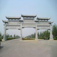 新农村入口石牌坊样式 石牌坊结构图 花岗岩石门楼