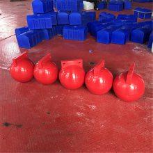 供应批发海上游艇警示浮标 球形塑料浮体 航道警示浮体