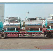 永兴牌一体化冷凝式环保燃油气蒸汽锅炉卧式2吨高效优质系列