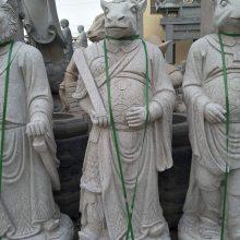 嘉祥石雕厂家供应石雕十二生肖人物雕像。做工精湛,各种石材,适用各种场所,造型独特用途广泛。
