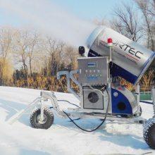 河南nortec诺泰克厂家现货供应全自动造雪机s25