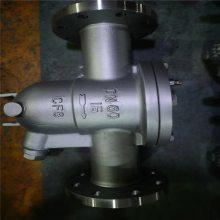 自由浮球式蒸汽疏水阀,自由浮球式蒸汽疏水阀CS11H,自由浮球式蒸汽