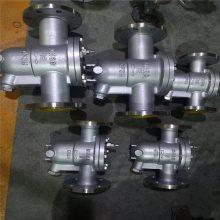CS11H-自由浮球式蒸汽疏水阀(内螺纹) 疏水阀-精拓阀门公司生产
