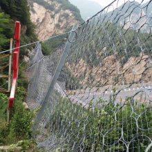 广州市拦石网厂家