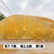 九江刻字石 九江风景石大量提供