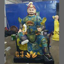 河南云峰佛像雕塑厂供应 太白金星佛像 青龙白虎 朱雀玄武 八大元帅 十二药叉 道教树脂玻璃钢