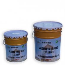 许昌粘钢胶河南加固材料生产厂家直销