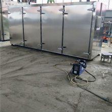 网带式烘干机 中药材烘干机 多层网带式干燥设备 质量保证