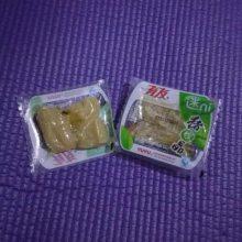 厂家定制真空包装贴体包装袋拉伸膜