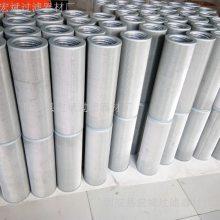 小松PC220-6 挖掘机液压滤芯07063-01210