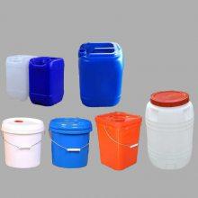 山东10升油墨塑料桶价格 山东10公斤兽药桶批发 全新2016款.10