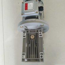 流水线设备专用万鑫铝合金涡轮减速机NMRV063/60+YS7134-0.55KW