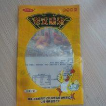 山东厂家定制包装5kg大米真空袋/杂粮真空包装袋