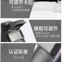 头戴式电焊面罩 焊接面罩 电氩焊面罩 电焊面具 面屏 劳保用品