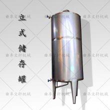 酿酒设备厂家 文轩家用小型白酒酿酒设备 304不锈钢