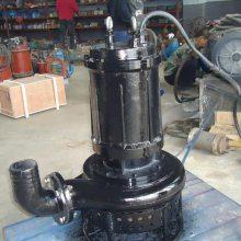 稀土矿粉泵\清淤工程用泵\卸沙填海泵