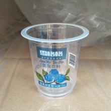 耐高温杀菌透明八宝粥杯/pp早餐粥塑料杯