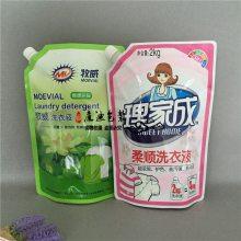 洗衣液吸嘴袋供应批发液体包装 铝箔吸嘴袋自立吸嘴袋 十年生产经验