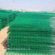 色泽光亮安徽球场围栏网 勾花网活络包塑丝防护网一平米价格 焊接公路网片