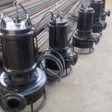 小型抽沙泵-小功率排沙泵-3kw泥沙泵