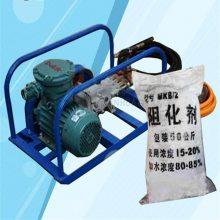 全国供应 零售批发 ZB-36矿用阻化泵 阻化剂喷射泵消防泵报价