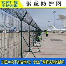 低碳钢丝防护网厂家 珠海厂区防爬网 湛江Y型柱防护围栏网 钢材