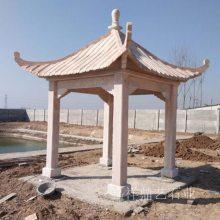 供应园林石亭子 优质石材单层亭子 公园绿地装饰石凉亭