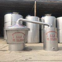 供应白酒酿酒设备 文轩不锈钢高粱酿酒设备