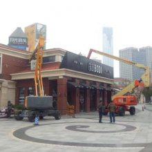台州哪有18米24米曲臂高空作业车出租