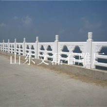 文磊石雕常年制作双面浮雕石栏杆 石材栏板 景观石栏杆