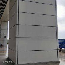 江苏弧形包柱铝单板厂家-苏州单曲圆形铝单板报价-铝天花厂家欧百建材
