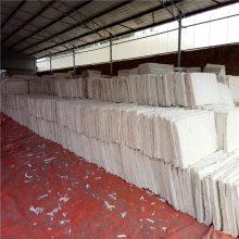 河北复合硅酸盐板企业科技实力高