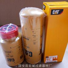 卡特329挖掘机柴油滤芯326-1644河北宏斌销售
