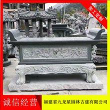 石雕供桌案台 供神台 仿古供桌 青石供桌雕刻
