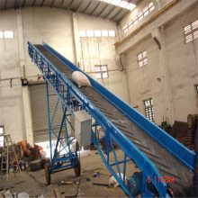 粮食装车专用输送机 升降式运输机A88