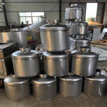 四川不锈钢储酒罐厂家定做 玉米烧酒设备型号齐全 圣嘉专供