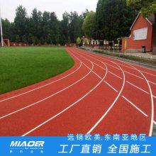 上海全塑型塑胶跑道,崇明塑胶操场跑道地坪安装