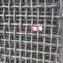旺来轧花网网片 装饰轧花网 不锈钢过滤网