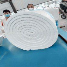 大成新型建材(图)_硅酸铝纤维_硅酸铝