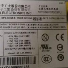 DPS-500QB B 日立存储服务器电源 DELTA 台达工业电源批发