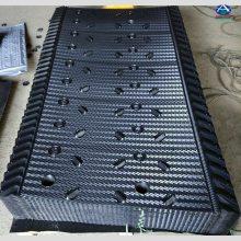 760宽马利填料 760*2060新菱填料 空调冷却塔PVC淋水片多钱一吨 华强