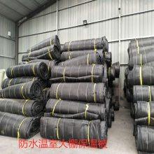 海诺温室大棚保温棉被山东济南厂家供应价格防雨保暖