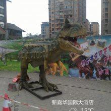 恐龙雕塑彩绘树脂卡通恐龙雕塑 影视展览道具仿真恐龙玻璃钢雕塑
