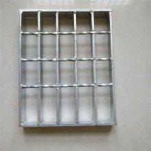 旺来热镀锌钢格栅 格栅板价格 楼梯踏步板