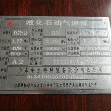 徐州市50立方地下液化气储罐