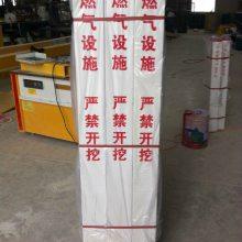 河北润飞玻纤标志桩|三角形玻璃钢标志桩|油气田标示桩|生产厂家直销