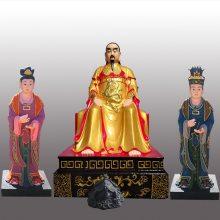 河南云峰佛像雕塑厂直销佛像 真武大帝2.8米 玄天上帝 玻璃钢彩绘 三官大帝摆件