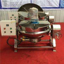 燃气夹层锅,青岛夹层锅,食品搅拌夹层锅